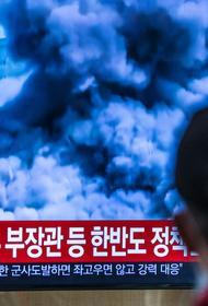 Источник: межкорейский офис связи в Кэсоне не был разрушен в ходе взрыва