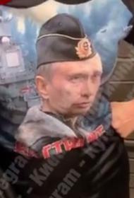В Киеве напали на женщину за футболку с Путиным