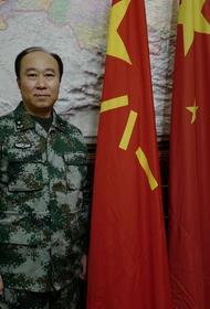 Атташе посольства КНР в России генерал-майор Куй Яньвэй сообщил «АН» новые факты о пограничном конфликте с Индией