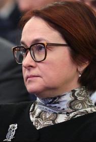 Банк России снизил ключевую ставку сразу до 4,5% годовых, обновив ее исторический минимум
