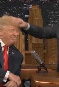 Подростки разыграли Дональда Трампа