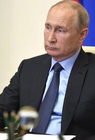 Путин рассказал, что любит делать в свободное время