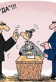 Как принуждают голосовать за Конституцию кнутом и без пряника. Часть 2. Без вины виноватые
