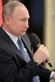 Путин рассказал, как отчитывает подчинённых