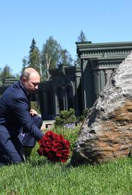 Путин посетил главный храм ВС РФ и возложил цветы к монументу «Матерям победителей»
