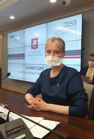 На скамье подсудимых - депутат Мосгордумы. В столице идет суд по делу об организации массового несанкционированного мероприятия