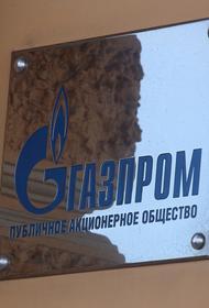 На Украине рассказали об угрозе прекращения транзита газа из России