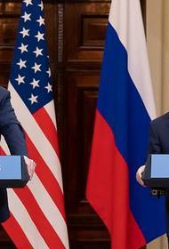 Болтон заявил, что Путин лучше Трампа готовится к деловым встречам
