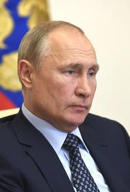 Путин: память о Великой Отечественной войне абсолютно священна
