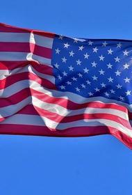 Историк: жители США имеют «абстрактное представление» об истории Второй мировой
