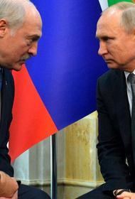Олигархи против Александра Григорьевича