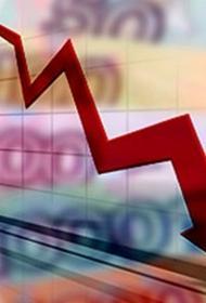 Экономика России на фоне кризиса: рост безработицы и снижение зарплат