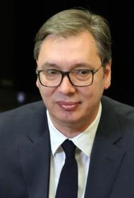 Президент Сербии Александр Вучич прибыл в Россию с двухдневным визитом