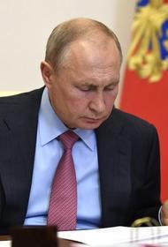 Путин предложил повысить ставку НДФЛ для граждан России с высоким доходом