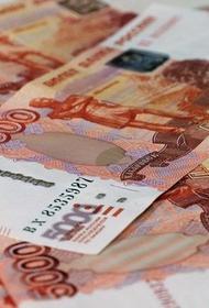 В июле в России выплатят по 10 тысяч рублей на каждого ребенка