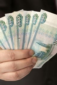 Путин предложил в связи с пандемией COVID-19 продлить выплаты соцработникам