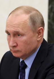 Путин предложил с 1 июля распространить налоговый режим для самозанятых на всю страну