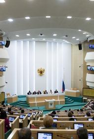 В Совете Федерации оценили предложение Путина продлить выплаты соцработникам