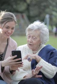 Cтало известно о планах ПФР увеличить размер пенсии по старости в 2021 году