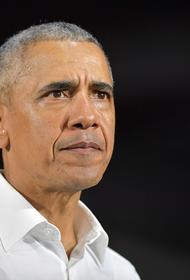 Болтон вспомнил о готовности Обамы смириться с присоединением Крыма к России