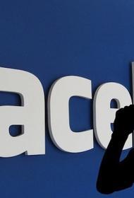 В Facebook обнаружили новую мошенническую схему