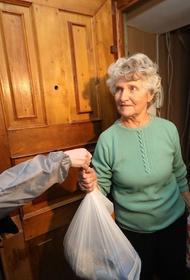 BCG: Москва защитила пожилых от коронавируса лучше других городов мира