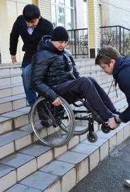 Депутат МГД Козлов: Необходимо адаптировать городскую среду для людей с ограниченными возможностями