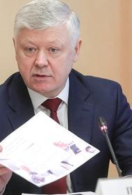 Госдума направила в Генпрокуратуру материалы на ряд зарубежных СМИ