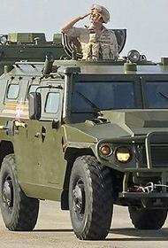 Россия перебросила в Сирию ОТРК «Искандер» и подлодку, вооруженную «Калибрами»