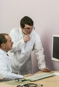 Зарубежные ученые назвали три внешних признака развития раковой опухоли в легких