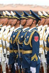 МИД Китая: Поднебесная будет бороться за мир вместе с Россией