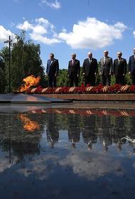 В Кремле  прошел прием прибывших на парад Победы лидеров стран
