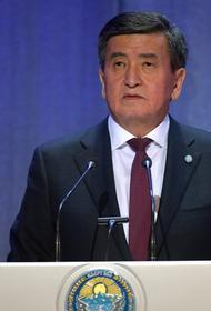 Делегация Киргизии  покинула Москву из-за коронавируса