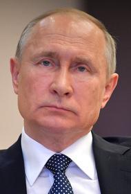 Путин: Россия по праву претендует на звание великой державы