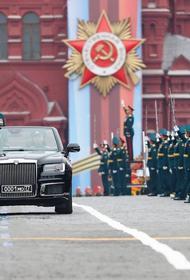 Французский политик назвал парад Победы в Москве «впечатляющим и трогательным»