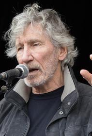Один из основателей группы Pink Floyd заявил, что именно русский народ разгромил нацизм