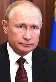 Путин заявил о дальнейшей модернизации здравоохранения