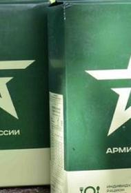 Литовские эксперты назвали сухие пайки российских солдат лучшими