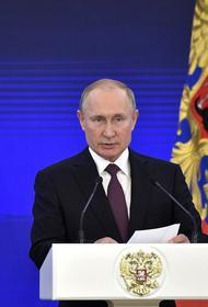 Путин надеется на скорое возвращение жизни россиян в нормальное русло после пандемии COVID-19