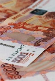 Минтруд: На июльские выплаты детям будет выделено 274 млрд рублей