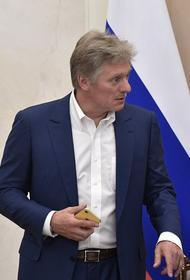Песков объяснил ситуацию с часами Путина во время обращения