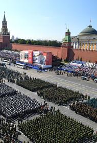 Парад в честь 75-летия Победы завершился пролетом авиации