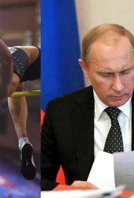 Российские спортсмены обратились к Путину: «легкая атлетика может быть окончательно изгнана из международной федерации»