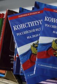 Мосгоризбирком сообщил о случаях с повтором голосов
