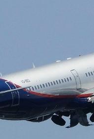 В «Аэрофлоте» объяснили перевозку россиян за рубеж при закрытых границах