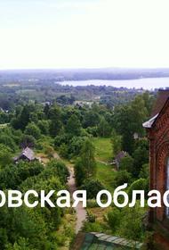 Население Псковской области: численность, гендерная и возрастная структура, прогноз до 2024 года