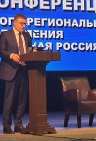 Алексей Текслер намерен перезагрузить региональное отделение единороссов
