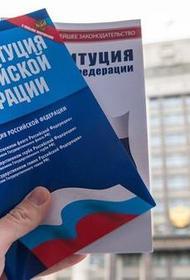 В Кремле пояснили, почему Путин инициировал внесение поправок в Конституцию