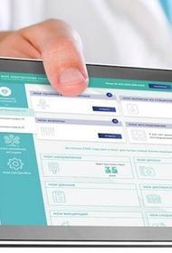 В Москве запускают мобильную версию электронной медицинской карты
