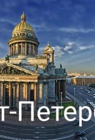 Население Санкт-Петербурга: численность, гендерная и возрастная структура, прогноз до 2024 года